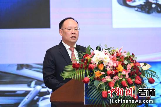 中国第一汽车集团有限公司总经理邱现东发表演讲 吉林省商务厅供图