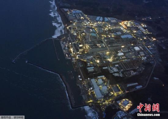 资料图:日本福岛第一核电站。