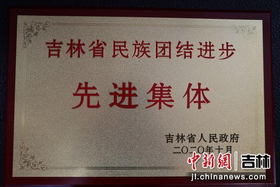 敦化市渤海街/供图