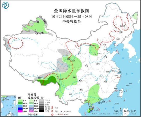 图4 全国降水量预报图(10月24日08时-25日08时) 图片来源:中央气象台网站