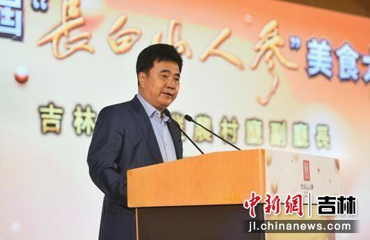 吉林省农业农村厅副厅长夏季在开幕仪式上致辞。梁琪佳摄