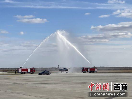 松原查干湖机场/供图