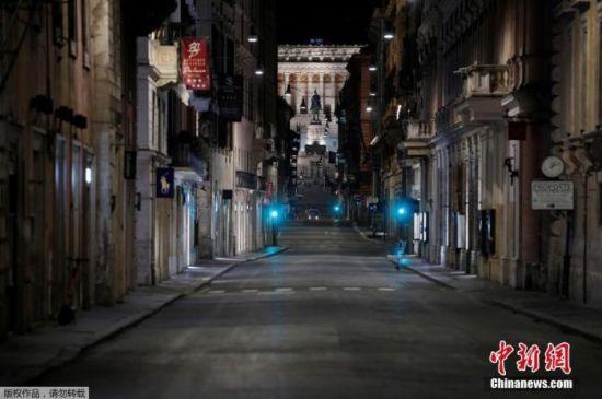 资料图:当地时间10月24日,意大利罗马,宵禁后的街道上空无一人。