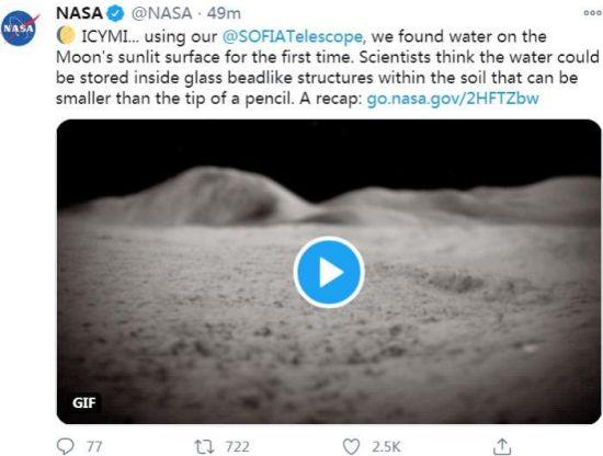 图片来源:美国宇航局(NASA)社交网站官方账号截图