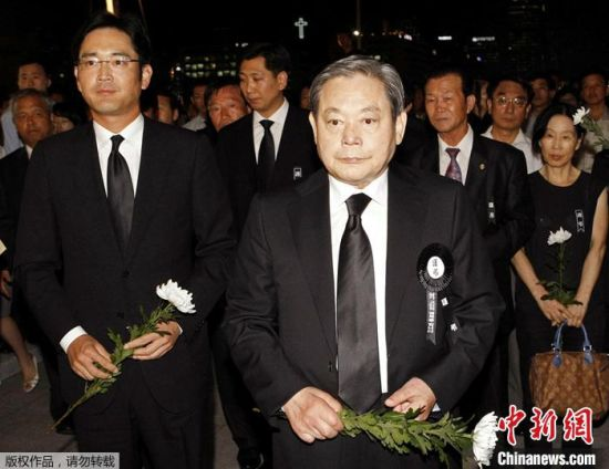 资料图:已故韩国三星集团会长李健熙。