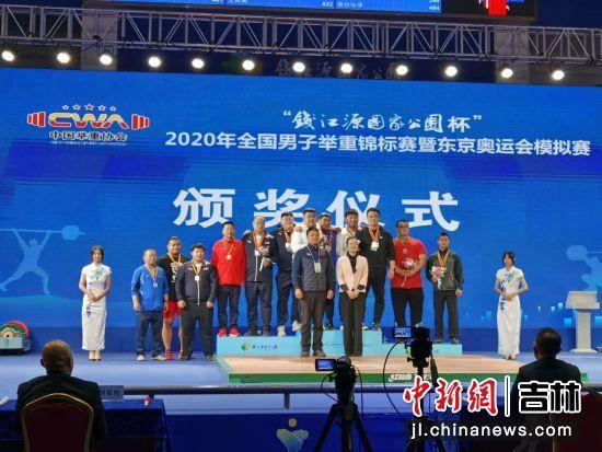 颁奖仪式。吉林省体育局/供图