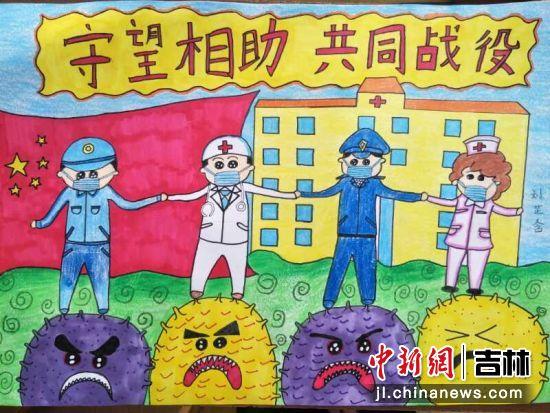 敦化文广旅局/供图