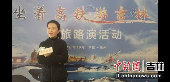 六鼎山文化旅游区管委会/供图