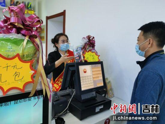 中国石油吉林销售公司根据消费者冬季用车需求,在旗下加油站和便利店开展了一系列优惠活动。