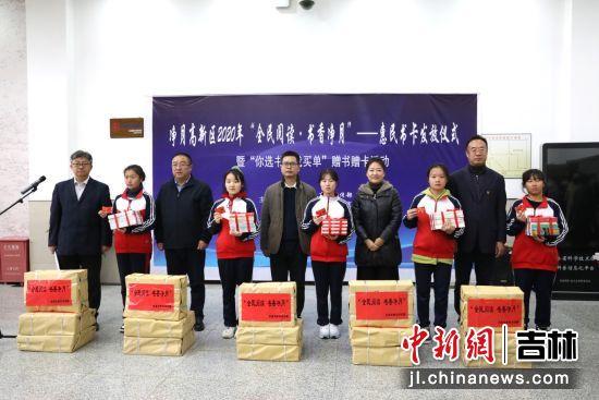 净月高新区党工委宣传部/供图