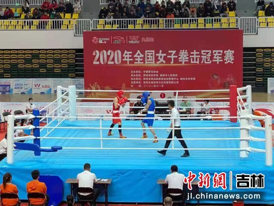 比赛现场。吉林省体育局/供图