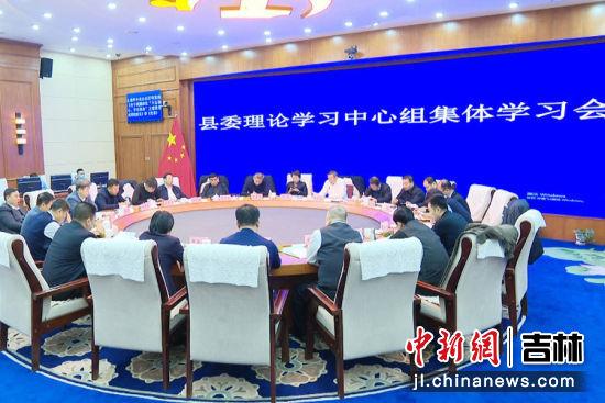 农安县委理论学习中心组全体成员参加会议。