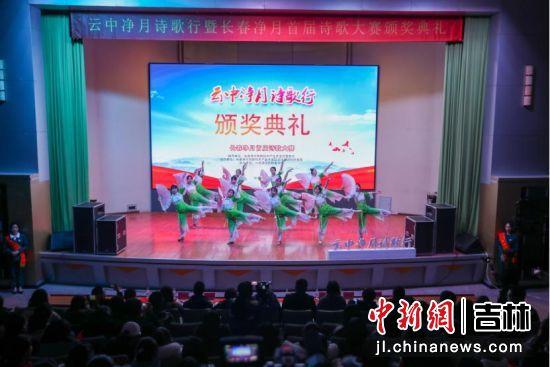 颁奖典礼在舞蹈《茉莉花》中拉开帷幕。承办方/供图