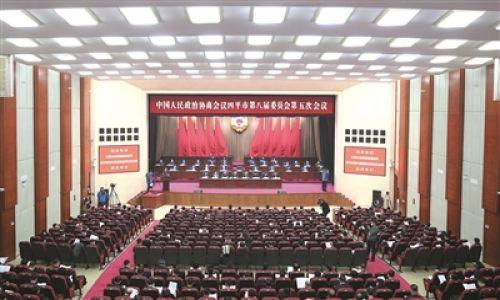 1月11日,中国人民政治协商会议四平市第八届委员会第五次会议在四平会堂隆重开幕。 李敬元 摄