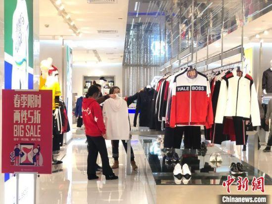 长春市民在商场促销区选购。(资料图) 郭佳 摄