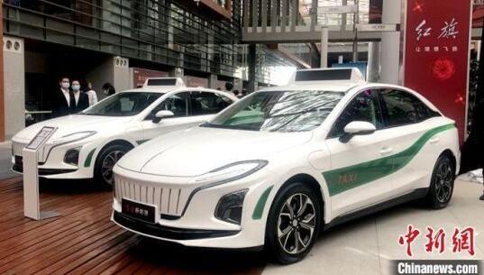 红旗新能源汽车。 郭佳 摄