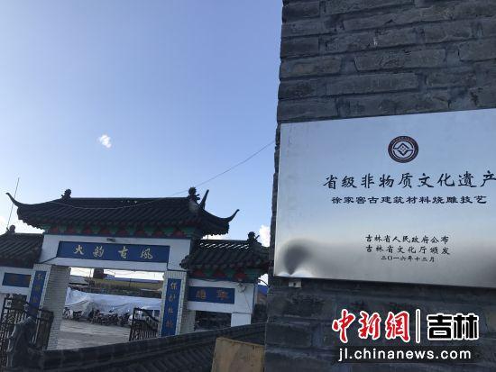 徐家窑博物馆/供图