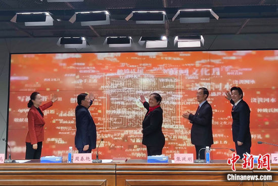 """图为""""网上拜祖祈福平台""""上线仪式。中新社记者 阚力 摄"""