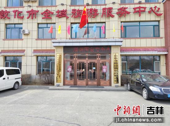 六鼎山文化旅游区/供图
