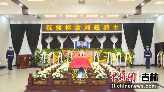 刘超烈士英灵回敦安葬。敦化市委宣传部/供图