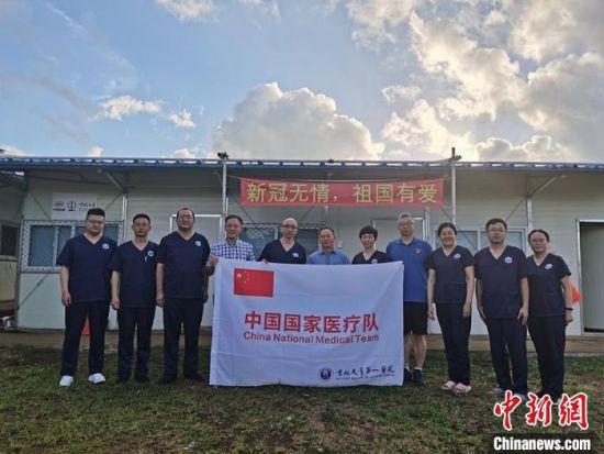 中国(吉林)援萨医疗队员与中国驻萨摩亚大使馆人员合影。 王铁军 摄