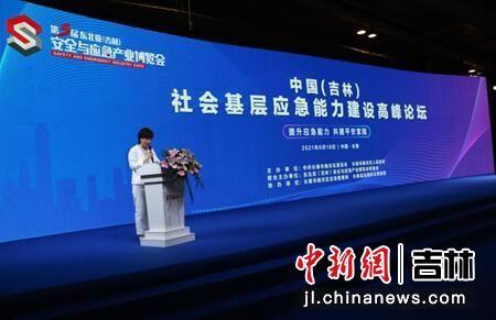 中共南关区委常委、常务副区长鲁晓光致辞
