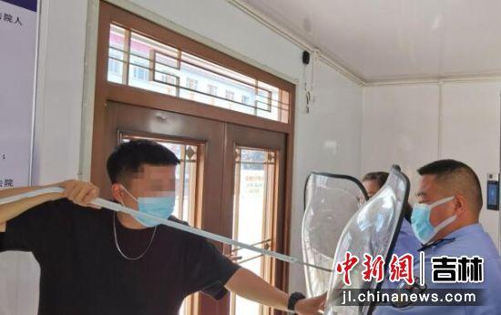 吉林省红石林区基层法院/供图