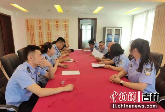 梅河口法院组织全体法警开展集中学习