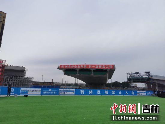 德惠市惠新路公铁立交桥主体工程合龙前 赵梓妍/摄