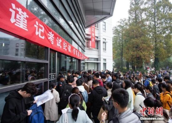 资料图:2019年11月24日,2020年度国考举行,图为考生在南京林业大学考点进场参加考试。 中新社发 苏阳 摄图片来源:CNSphoto