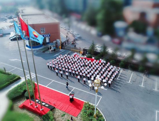 公司组织庆祝新中国70周年升旗仪式
