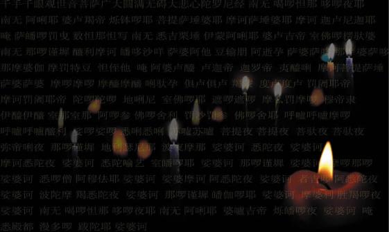 上海女孩的中国传奇:《旅程无终点》登上中国