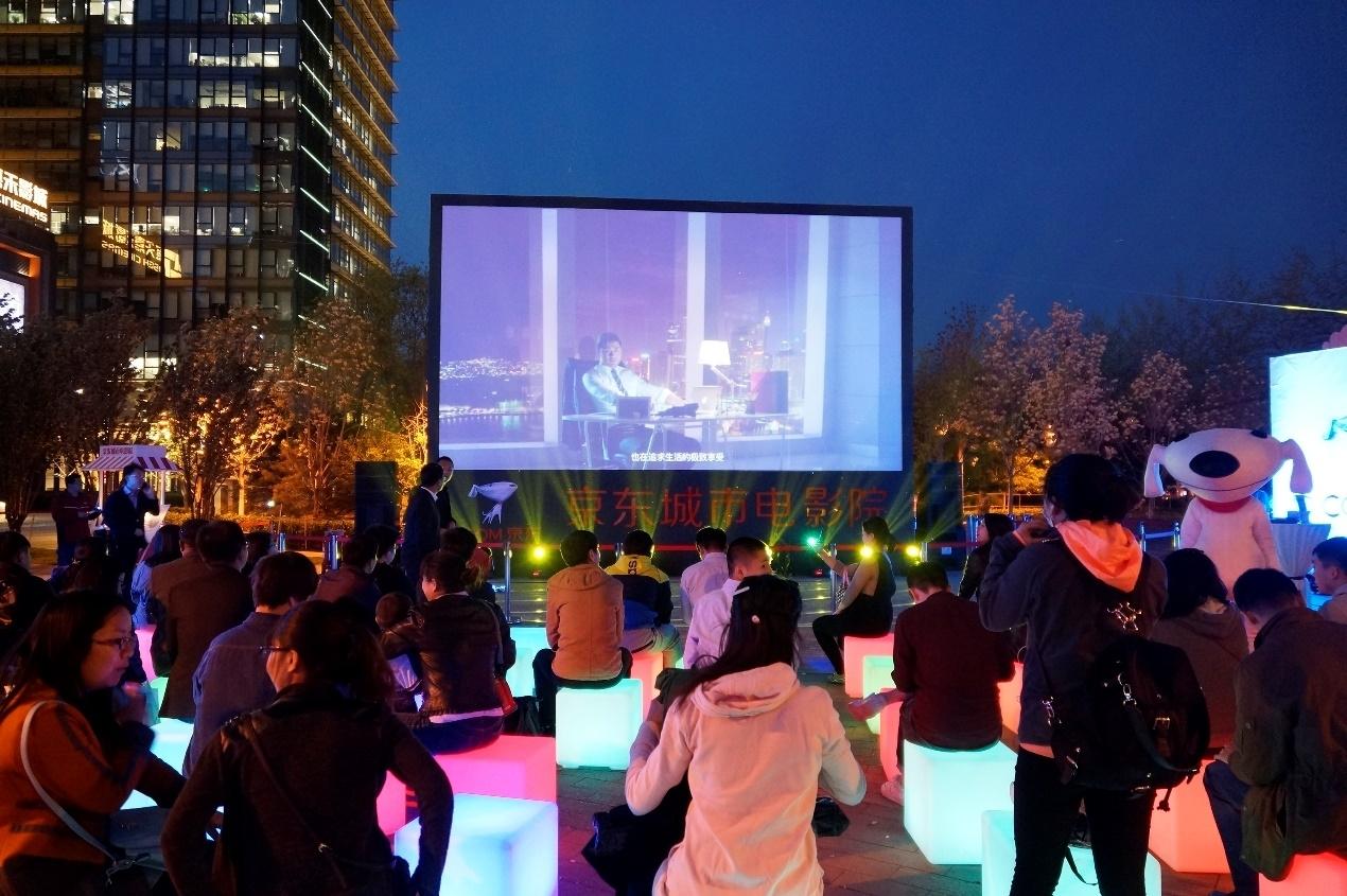 4月8日,京东投影在占地近300平方米的凤凰汇外广场举办京东城市电影院活动,京东投影品类的多款明星产品齐聚于此,吸引了3万余人参加此次活动,气氛火爆异常。现场另有三大场景化体验区同样受到消费者的热捧,其中高清巨幕城市大电影、激情热血足球赛、酷炫Xbox体感游戏、手影艺术家现场指导教学、光影趣味互动等亮点环节,带给消费者不同凡响的视听震撼享受,为用户提供了一个可以体验娱乐生活的场景化平台,打造最时尚的家庭娱乐生活新方式,点亮4月暖春怀旧之夜。