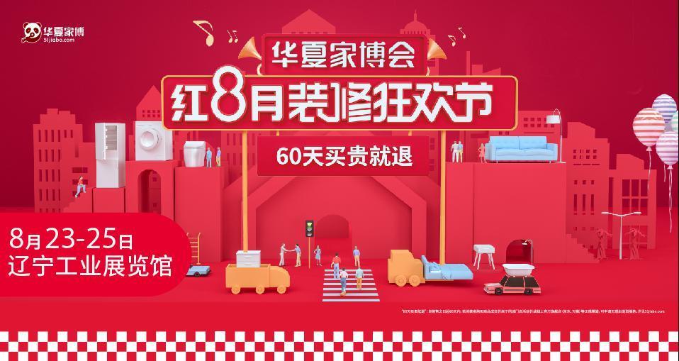 http://www.ddhaihao.com/dandongfangchan/27219.html