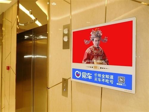 你被电梯广告洗脑了吗?
