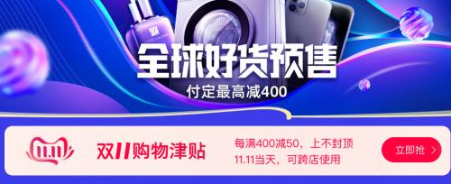 http://www.shangoudaohang.com/jinkou/228607.html