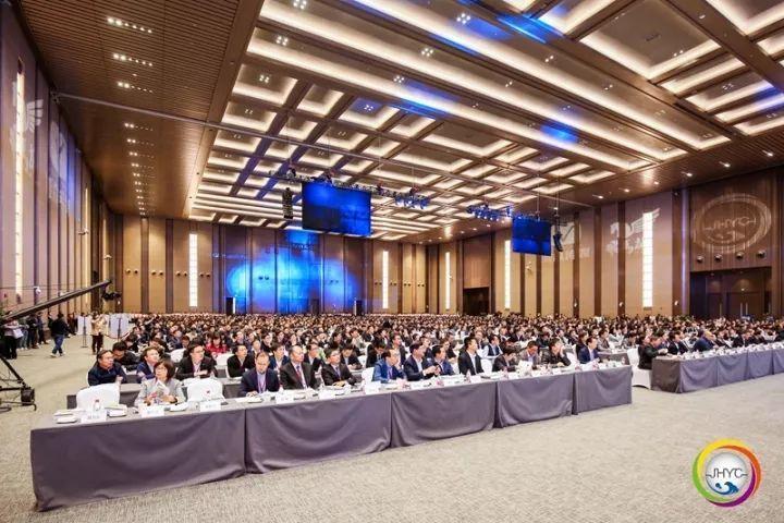 2019江海英才创业周暨中央创新区人才发展大会盛大开幕