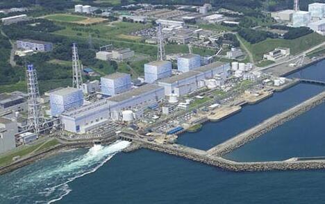 福岛核电站