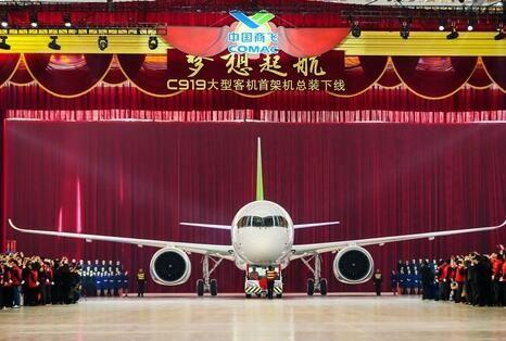 此次首飞标志着大飞机制造业重新崛起