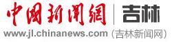 澳门永利网上娱乐新闻网