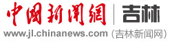 钱柜娱乐网qg568.com新闻网
