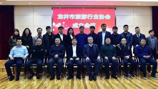 召开旅游行业协会成立会议