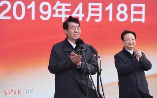 """2019年吉林省""""三早""""行动项目集中开工"""