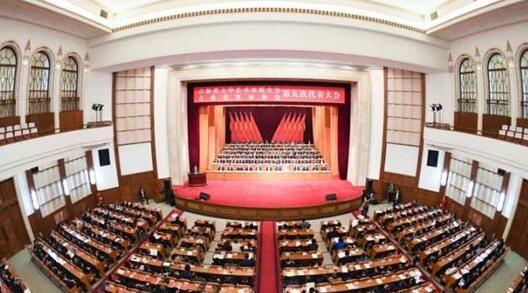吉林省文联作协第九次代表大会开幕
