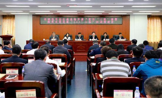 吉林省司法廳為全省高質量發展保駕護航