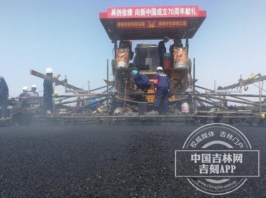 吉林第一条智能化高速公路预计2020年国庆节通车