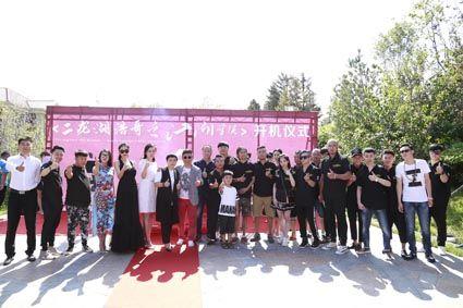 二龙湖浩哥之江湖学院 长春举行开机仪式