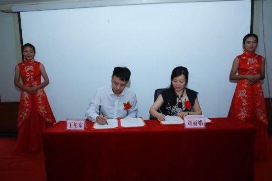 帝智白鸡峰签约打造贫困学子研学旅行基地